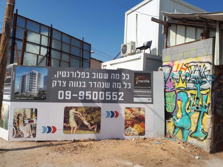 אומנות רחוב וגרפיטי בתל אביב