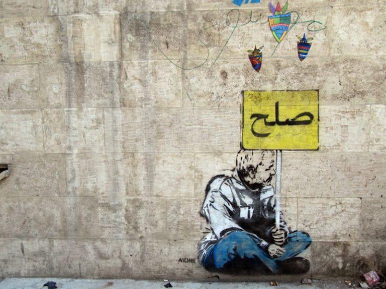גרפיטי באיראן. רוצים שלום