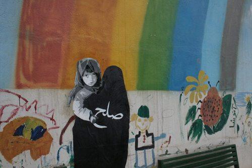 גרפיטי באיראן
