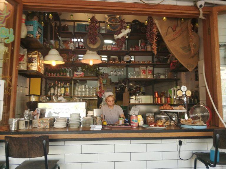 כפר סבא קפה המדרחוב