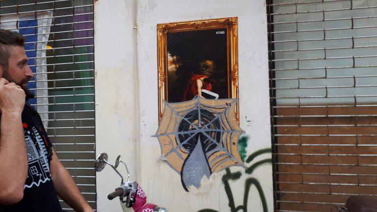 אומנות רחוב בתל אביב