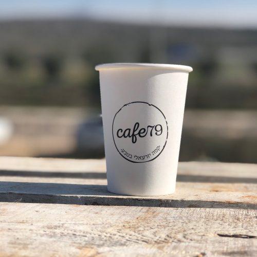 קפה 79