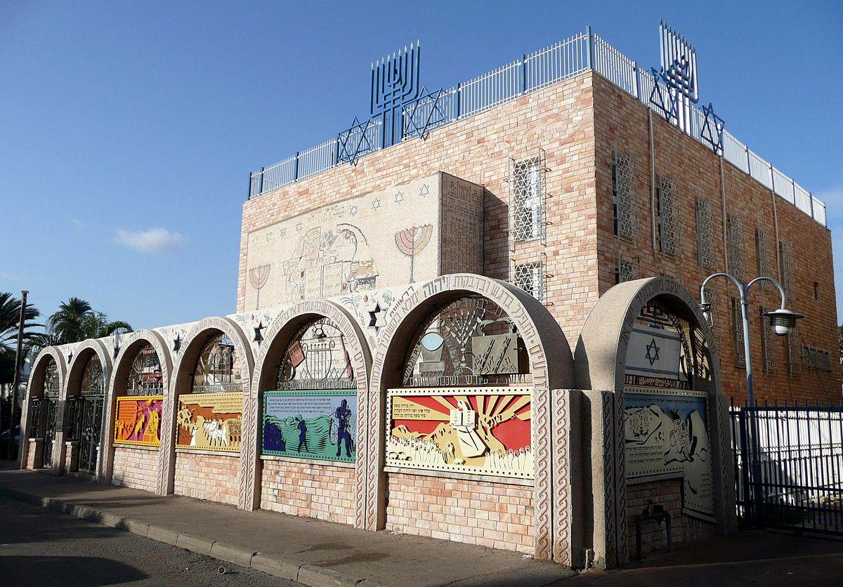 בית הכנסת הטוניסאי עכו