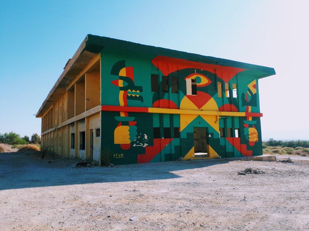 אומנות רחוב בים המלח