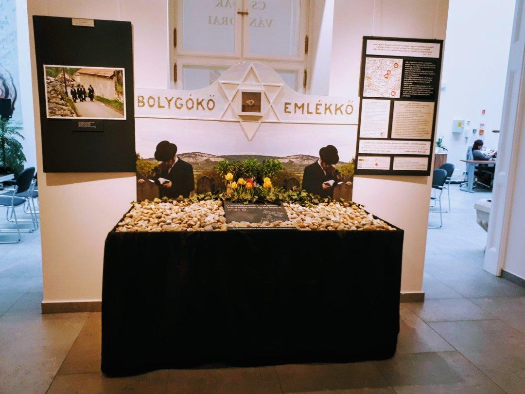 מוזיאון לזכר השואה בבודפשט