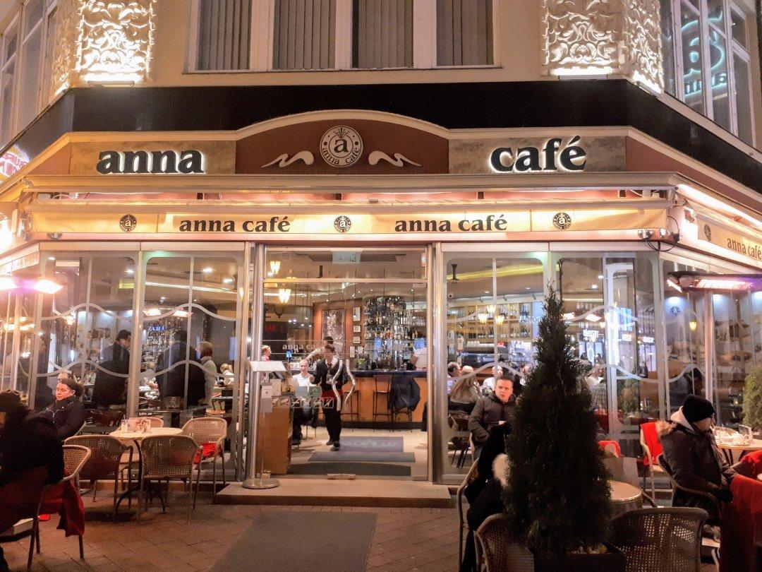 קפה אנה בודפשט