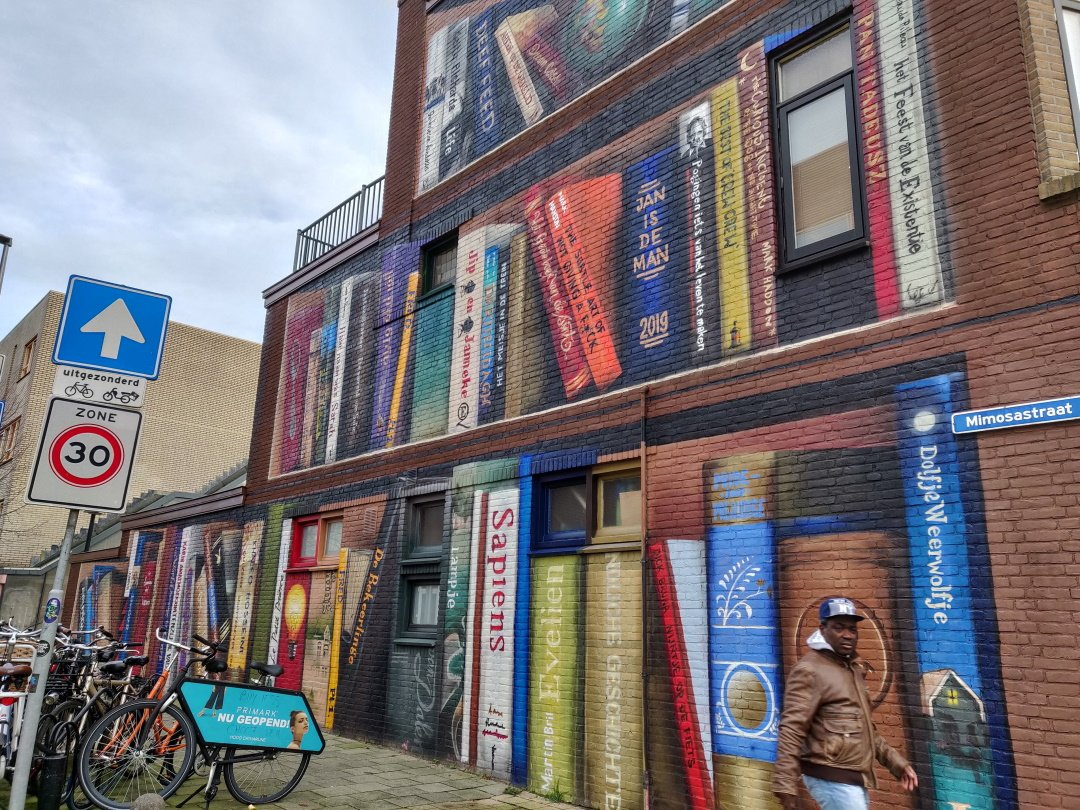 אומנות רחוב בהולנד