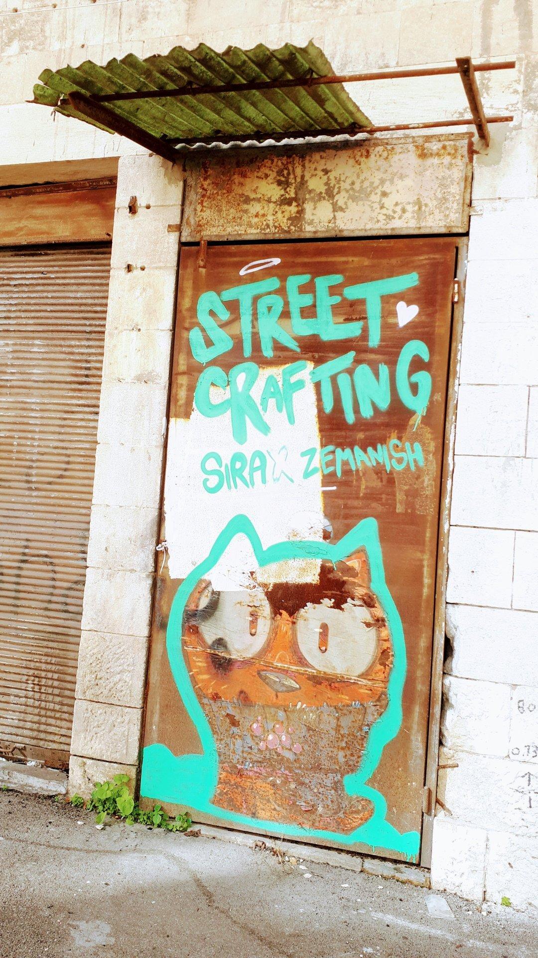 רחוב שיבת ציון חיפה