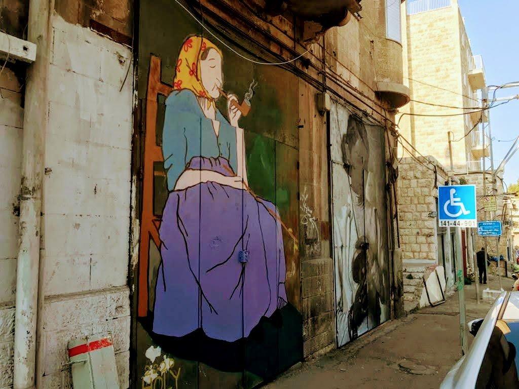 אומנות בחיפה
