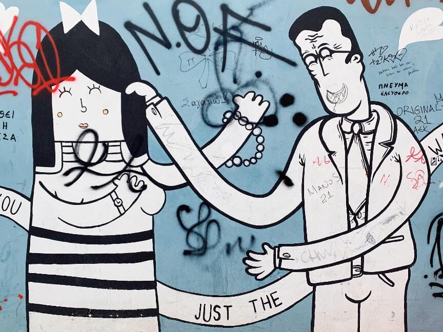 אומנות רחוב באתונה