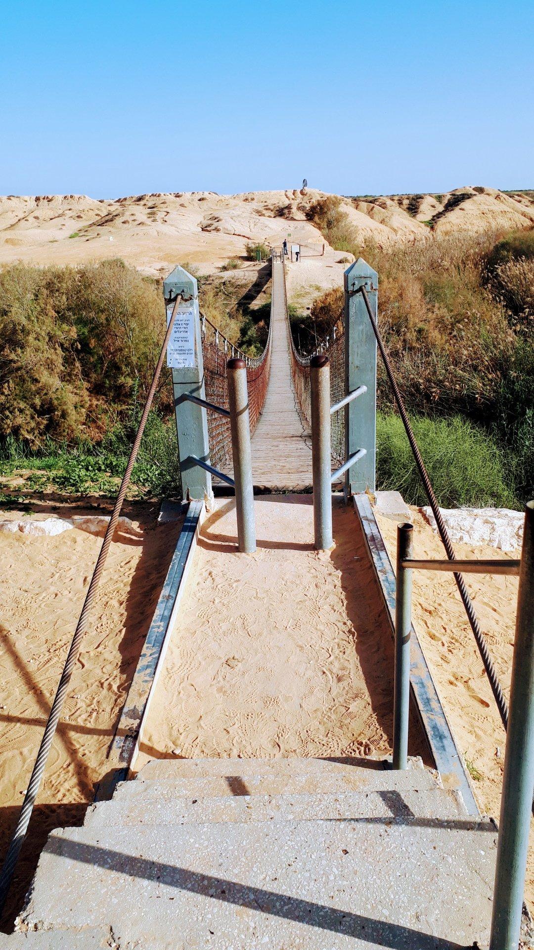 הגשר התלוי נחל הבשור