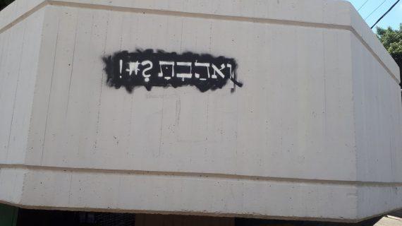 תל אביב – בירת הגרפיטי של ישראל