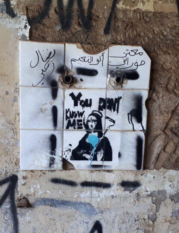 המפקדה הסורית בגולן
